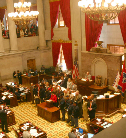 This is a photo from inside the TN Legislature.